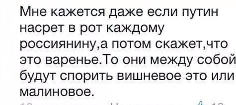 Минусуйте ;)