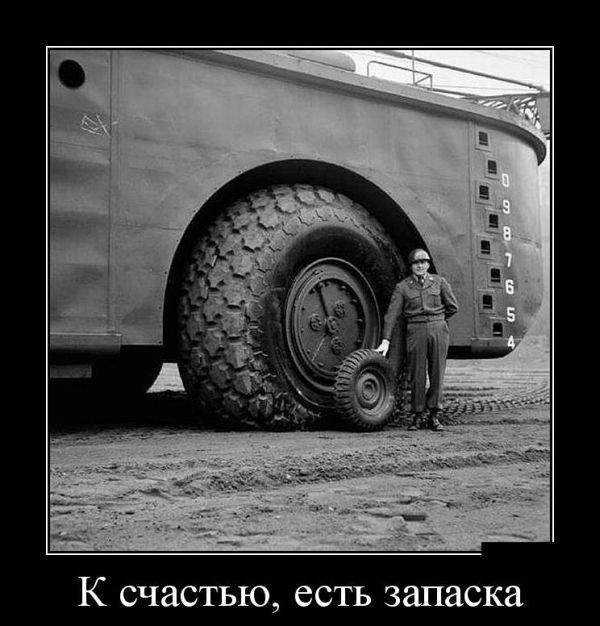Поход Олега: ладьи на колёсах   Искусство войны