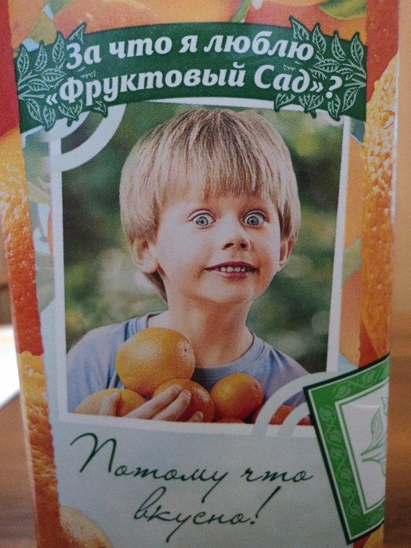 Анекдот про фруктовый сад фейхоа
