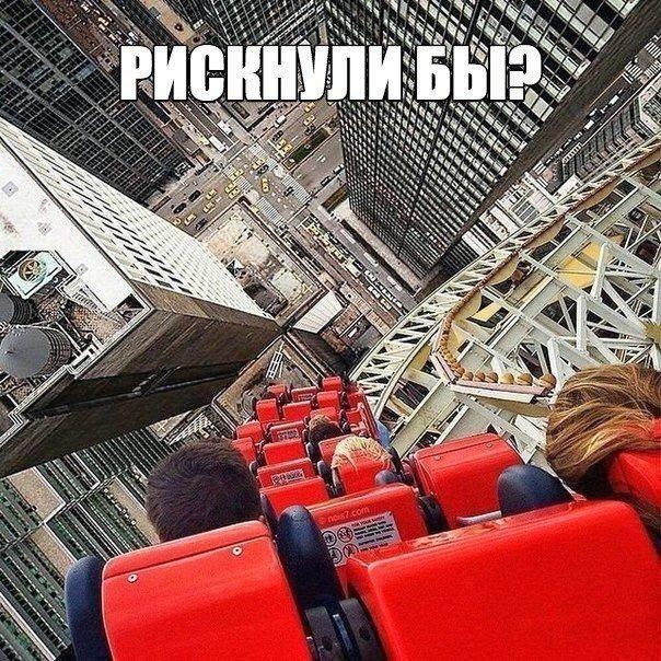 Мечта)