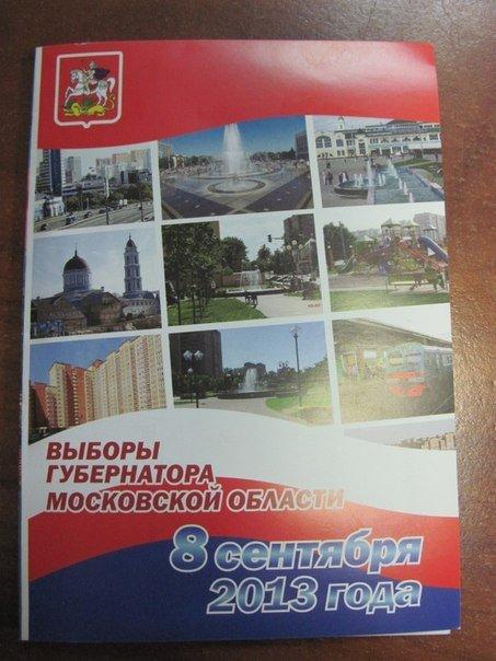 Не в первый раз уже)))