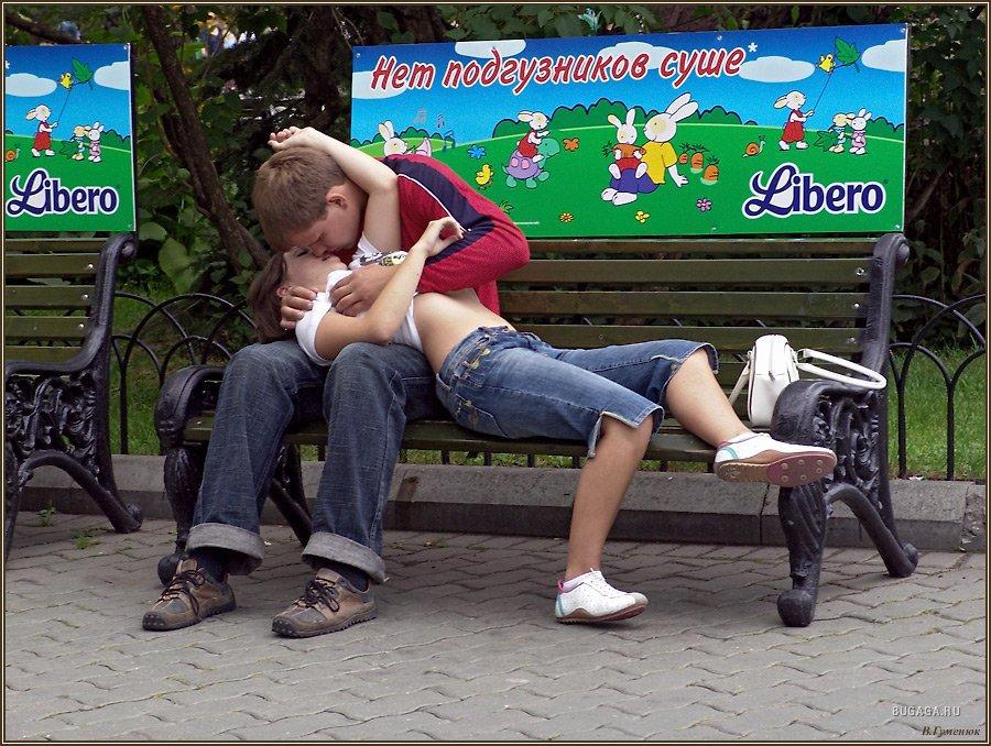 В Воронеже выпускники занялись сексом прямо во дворе