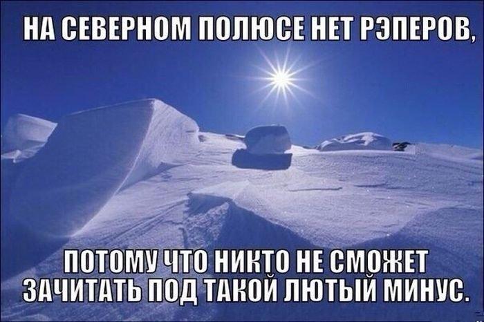 Вызов принят! через пару тройку лет я зачитаю на северномм полюсе)))