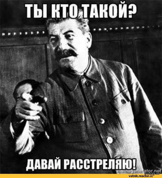 ebat-atomnaya-bomba-stalin