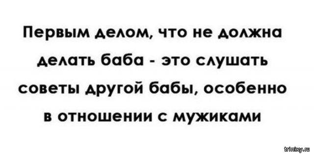 1452833958_podborka_vecher_46.jpg