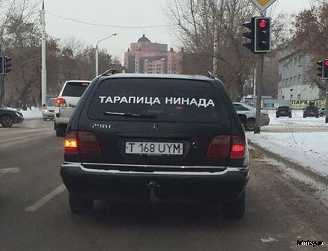 номера проституток казахстан петропавловск