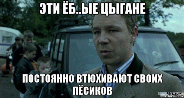 http://trinixy.ru/uploads/posts/comm_images/2016-02/1456765665_image.jpeg