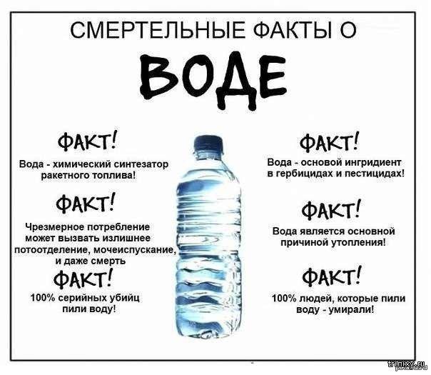 http://trinixy.ru/uploads/posts/comm_images/2016-05/1462555127_1366227310_264353189.jpg