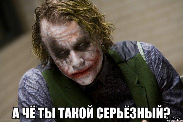 1474445378_dzhoker_49827091_big_.jpeg