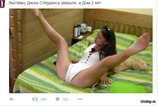 rabinyu-nagibayut-porno-dom-dlya-lyudey