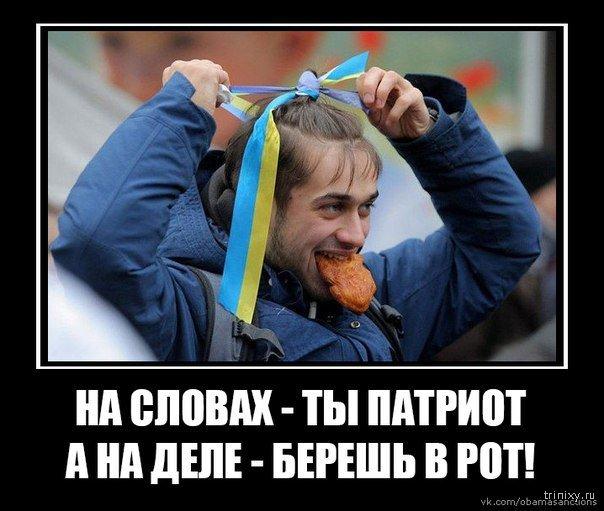 Картинки смешные об украинцах, открытки для