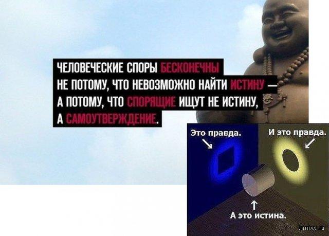 Подборка картинок. Вечерний выпуск (58 фото) » Триникси: http://trinixy.ru/144106-podborka-kartinok-vecherniy-vypusk-58-foto.html