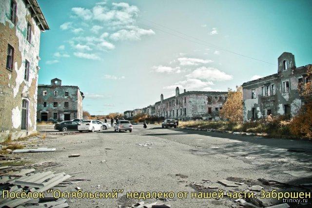 (сравнение косметологических воркута пос юр-шор документальный архив видео 1977год Ново-Николаевское