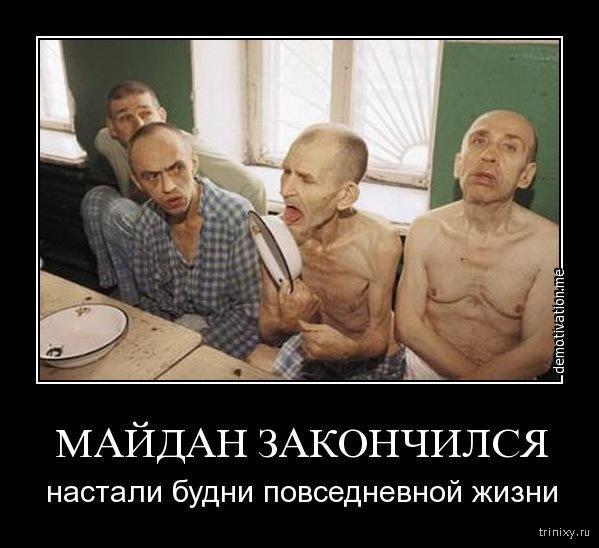 Порно рассказы про пожилых людей  EroStorycom