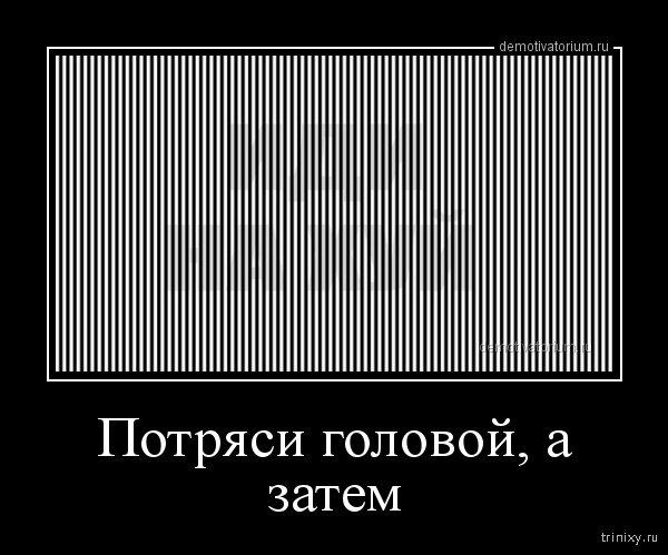 Не увидеть текст с картинки