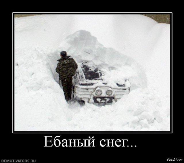 Одесса саакашвили демотиваторы возраста